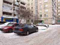 Новокузнецк, Кирова ул, дом 92