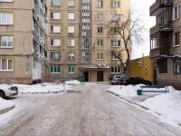 Новокузнецк, Кирова ул, дом 94