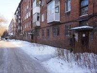 Новокузнецк, Кирова ул, дом 43