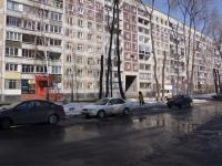 Новокузнецк, Кирова ул, дом 77