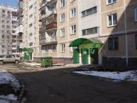 Новокузнецк, Кирова ул, дом 79