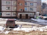 Новокузнецк, Кирова ул, дом 89
