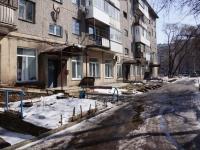 Новокузнецк, Кирова ул, дом 93