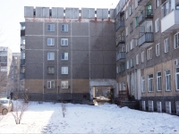 Новокузнецк, Кирова ул, дом 95