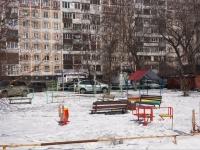 Новокузнецк, Кирова ул, дом 99