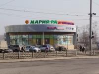 Новокузнецк, Кирова ул, дом 107