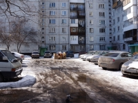 Новокузнецк, Кирова ул, дом 123