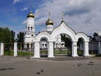 Novokuznetsk, Kirov st, house1 к.1