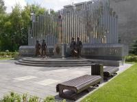Novokuznetsk, Kirov st, 纪念性建筑群