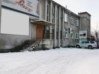 Новокузнецк, Кузнецова ул, дом 14