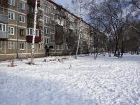 Новокузнецк, Кузнецова ул, дом 21