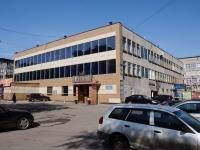 Новокузнецк, проезд Курбатова, дом 1А. многофункциональное здание