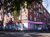 Новокузнецк, проезд Курбатова, дом 1. многоквартирный дом