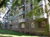 Новокузнецк, проезд Курбатова, дом 2. многоквартирный дом