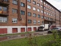 Новокузнецк, проезд Курбатова, дом 6. общежитие