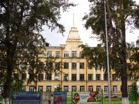 Новокузнецк, Пирогова ул, дом 7