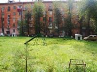 Новокузнецк, Пирогова ул, дом 14
