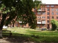 Новокузнецк, Пирогова ул, дом 16