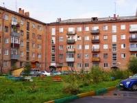 Новокузнецк, Пирогова ул, дом 18