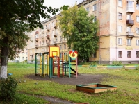 Новокузнецк, Пирогова ул, дом 20