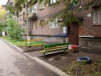 Новокузнецк, Пирогова ул, дом 24
