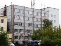 Новокузнецк, Пирогова ул, дом 9