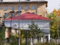 Новокузнецк, Пирогова ул, дом 1