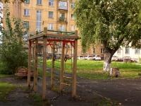 Новокузнецк, Пирогова ул, дом 4