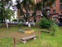 Новокузнецк, Пирогова ул, дом 8