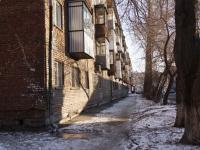 Новокузнецк, Пирогова ул, дом 26