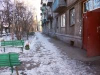 Новокузнецк, Пирогова ул, дом 28