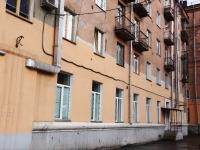 Новокузнецк, Строителей пр-кт, дом 22