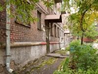 Новокузнецк, Строителей пр-кт, дом 21