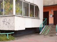 Новокузнецк, Строителей пр-кт, дом 84