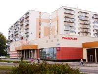 Новокузнецк, Строителей пр-кт, дом 90