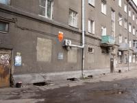 Новокузнецк, Строителей пр-кт, дом 38