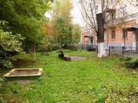 Новокузнецк, Строителей пр-кт, дом 40