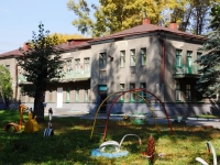 Новокузнецк, Строителей пр-кт, дом 44