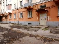 Новокузнецк, Строителей пр-кт, дом 52