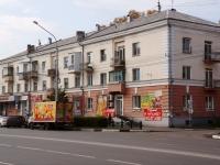 Новокузнецк строителей пр кт дом 53
