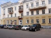 Новокузнецк, Строителей пр-кт, дом 54