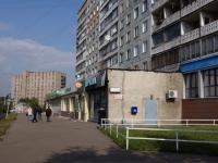 Новокузнецк, Строителей пр-кт, дом 72