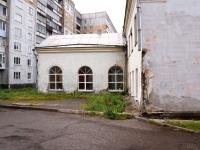 Новокузнецк, Строителей пр-кт, дом 74