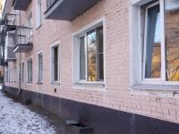 Новокузнецк, Строителей пр-кт, дом 27