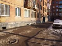 Новокузнецк, Строителей пр-кт, дом 45