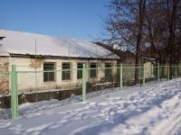 Новокузнецк, Строителей проспект, дом 1Б. офисное здание