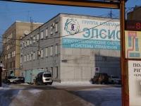 Новокузнецк, Строителей проспект, дом 1/2. офисное здание