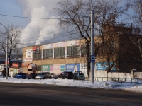 Новокузнецк, Строителей проспект, дом 1. многофункциональное здание