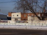 Новокузнецк, Строителей проспект, дом 3/5. офисное здание