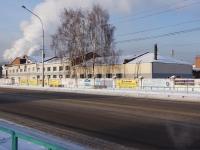 Новокузнецк, Строителей проспект, дом 3 к.1. офисное здание